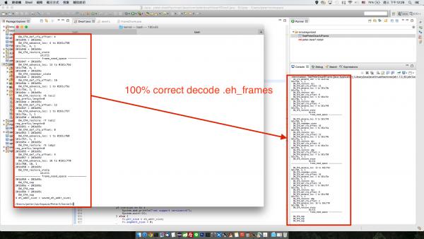 successful_decode_eh_frames